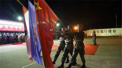 中国赴黎维和部队完成第17次轮换交接