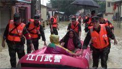 武警江门支队帮助转移千余名被洪水围困群众