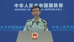 国防部:魏凤和将出席第18届香格里拉对话会