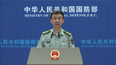 国防部:立起军队院校姓军为战、以战领教的核心价值
