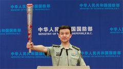 国防部:军运会火炬传递将于8至10月在全国全军举行