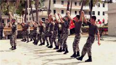 """军营里的""""广场舞"""" 跟着节奏动起来!"""