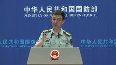 国防部:武汉军运会火炬手包括各行各业代表