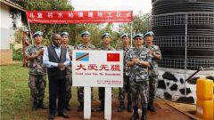 中国赴刚果(金)维和工兵分队援建SOS儿童村供水系统竣工