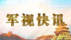 退役军人事务部慰问张富清同志