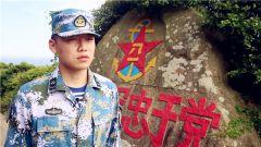 【軍視V話】聽一聽官兵在東福山島的真心話