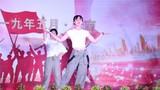 女子群舞《青春无极限》。
