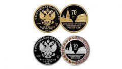 俄罗斯发行俄中建交70周年纪念币