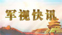 人民日报重刊习近平重要文章《〈福州古厝〉序》