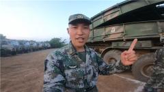 軍視Vlog |舟橋兵:來段相聲您聽不聽