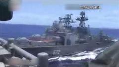 僅距50米 俄抗議美軍艦危險逼近