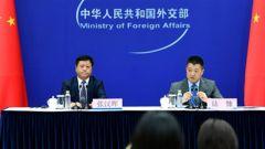 外交部就习近平主席访问吉、塔两国并出席上合组织和亚信峰会举行吹风会