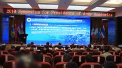 中外陆军院校长论坛在陆军工程大学召开