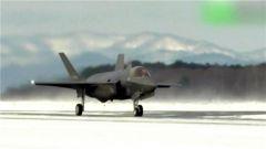 日方公布自卫队F-35A战机失事原因
