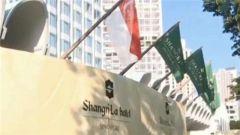 香格里拉對話會中國防長發言傳遞了這些信息