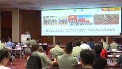 运动医学大会关注军事训练伤防治