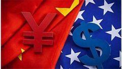 认清本质 洞明大势 斗争到底——中美经贸摩擦需要澄清的若干问题