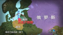 """李莉:俄羅斯持續示強 應對北約""""群狼""""圍困"""