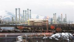 伊朗原子能组织宣布将突破浓缩铀存量上限
