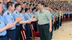 《军事报道》20190618习近平接见空军第十三次党代会代表
