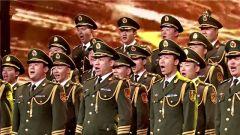 武警男声合唱团演唱《就为打胜仗》 唱出军人气势