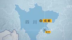 四川长宁6.0级地震 当地余震多发
