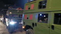 四川宜賓發生6.0級地震 武警官兵星夜馳援