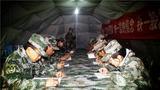 野戰醫療分隊扎實開展政治教育及業務培訓。