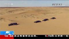 内蒙古大漠:极限训练锤炼反恐致胜能力