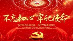 解放军报评论员文章:抓实学习教育