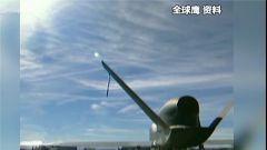 """伊朗称击落一架美军""""全球鹰""""无人机"""