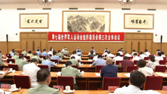第七屆世界軍人運動會組委會第三次會議在京舉行