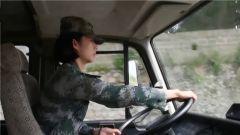 前方高能!见证女兵的速度与激情