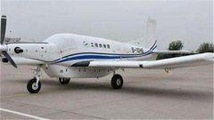 我运输无人机中远程、大载荷保障演练成功举行