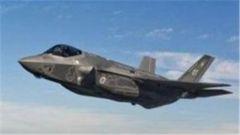 英國F-35戰機首次在中東執行作戰任務