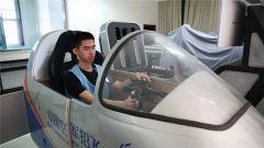 【军事嘚吧】空军招飞来啦 一心多用闯关模拟飞行
