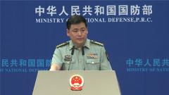 国防部:中国第二艘航母正在按计划开展各项试验