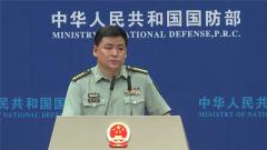 国防部:对加方有关舰艇过航台湾海峡的情况是掌控的