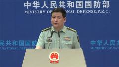 美媒称中国在永兴岛部署歼-10战机 国防部:合法合理合情