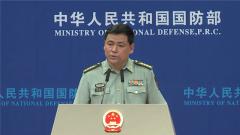 国防部:努力使两军关系成为中美关系的稳定器