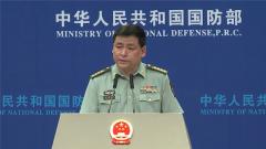美称希望中国禁止朝鲜违禁活动 国防部:中方一贯认真执行安理会有关决议