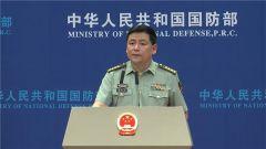 """国防部:举办""""长城-2019""""反恐国际论坛 加深国际军事合作"""