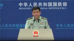 国防部:27所军队院校计划招收普通高中毕业生1.3万名