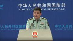 国防部:我军卫勤体系将在网络智能化方面持续发力