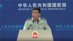国防部:华为没有中国军方背景