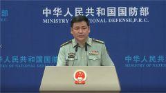 国防部:国庆70周年有关庆祝活动将适时发布信息