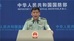 国防部:首届中非和平安全论坛7月将在华举办