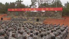 陸軍第75集團軍某旅:理論服務深入一線駐訓場