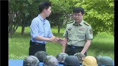 【軍情時間到】單兵設備 防彈頭盔