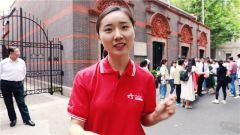 軍視Vlog|這里是中國共產黨的誕生地 快來打卡專屬你的紅色旅程